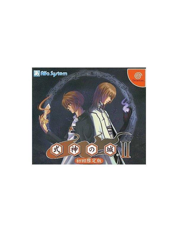 Shikigami no Shiro II (Limited Edition)