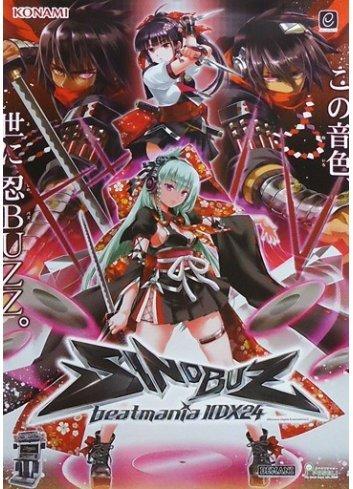 Poster B2 beatmania IIDX 24 SINOBUZ