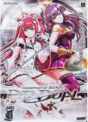 Poster B2 beatmania IIDX 22 PENDUAL