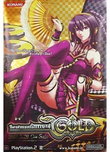 Poster B2 beatmania IIDX 14 GOLD
