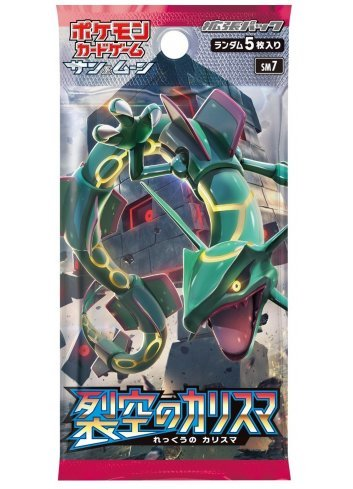 Pokémon Card Game Sun & Moon - Expansion Pack: Rekkuu no