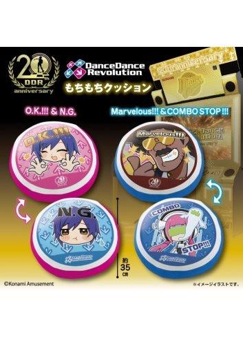MochiMochi Cushion Dance Dance Revolution O.K.!!! & N.G.