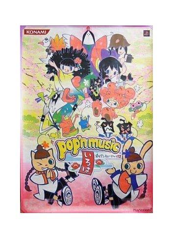 Poster B2 pop'n music 12 IROHA