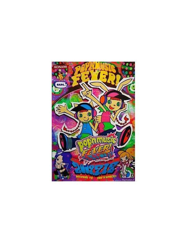 Poster B2 pop'n music 14 FEVER!