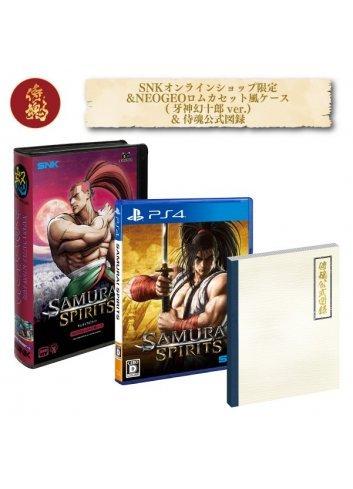 Samurai Spirits PS4 -Genjuro Kibagami ver.- (SNK Limited)
