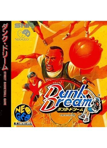Dunk Dream