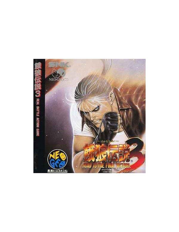 Garou Densetsu 3