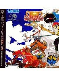 Stakes Winner - G1 Kanzen Seiha Heno Machi