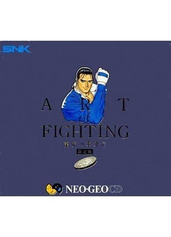Ryuuko no Ken Gaiden (Limited Edition)