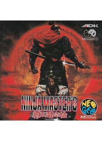 Ninja Master's Haou Ninpou Chou