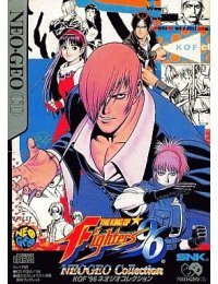 The King of Fighters '96 Neo Geo Collection