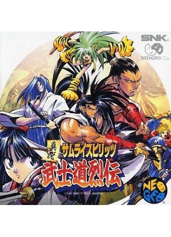 Shinsetsu Samurai Spirits Bushido Retsuden