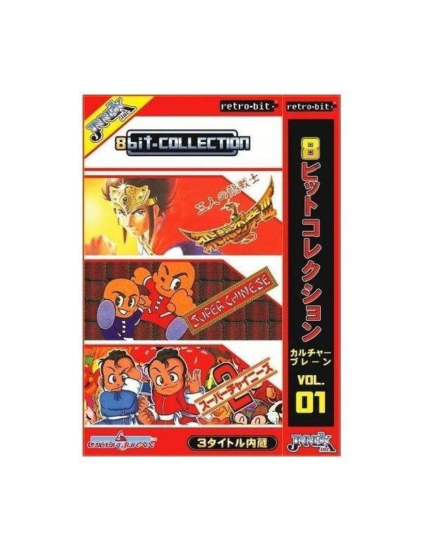 Retro-Bit 8 Bit Collection Culture Brain Vol.1