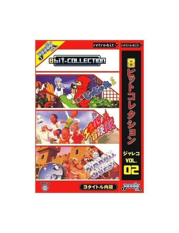 Retro-Bit 8 Bit Collection Jaleco Vol.2