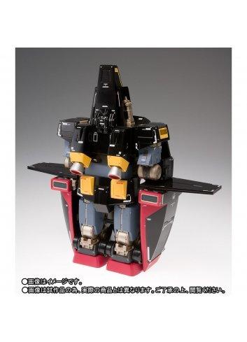 GFFMC - MRX-009 Psyco Gundam (Gloss Color ver.)