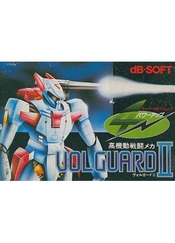 Volguard II