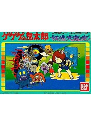 Gegege no Kitaro: Youkai Daimakyou