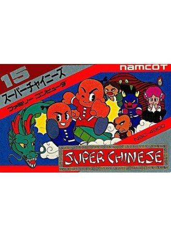Super Chinese