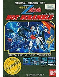 Kidō Senshi Z-Gundam: Hot Scramble