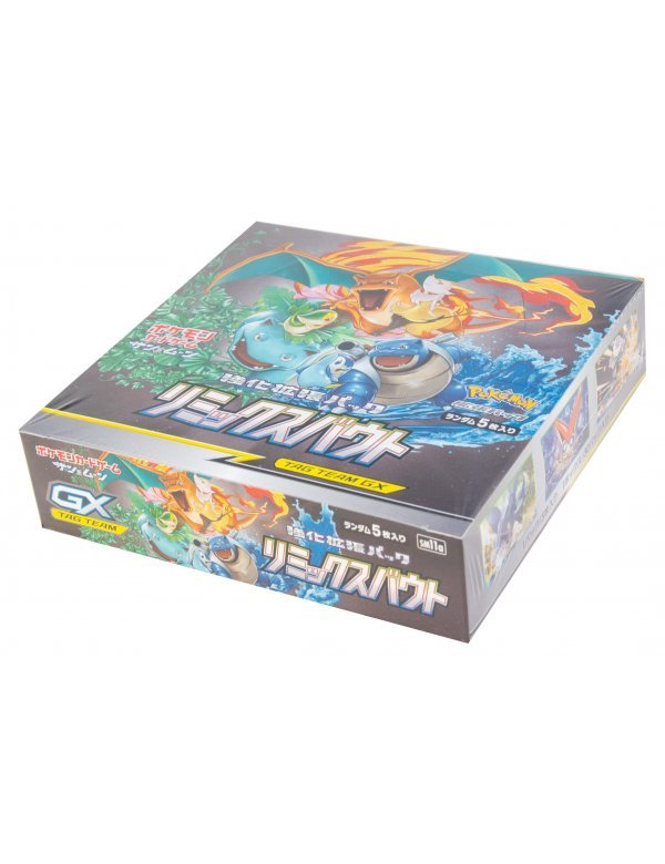 Pokémon Card Game Sun & Moon - Expansion Pack: Remix Bout (x150