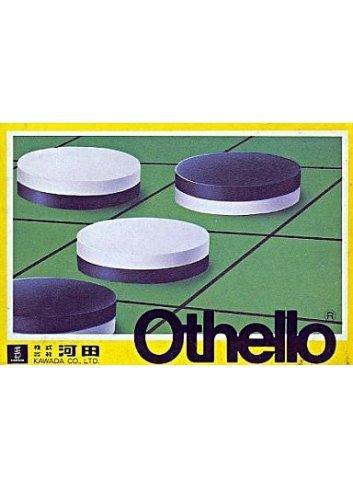 Family Computer Othello