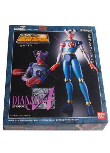 Soul of Chogokin GX-11 - Dianan A