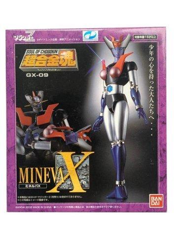 Soul of Chogokin GX-09 - Minerva X