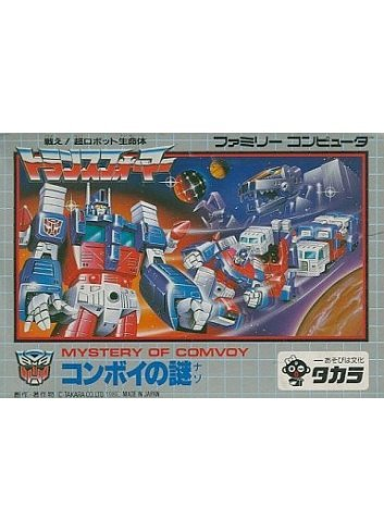 Tatakae! Chō Robot Seimeitai Transformers: Convoy no Nazo
