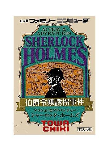 Sherlock Holmes: Hakushaku Reijō Yūkai Jiken