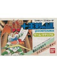 Pocket Zaurus: Ju Ouken no Nazo