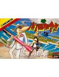 Spy Vs. Spy II: Nankoku Shirei!!