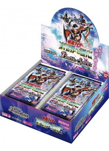 Battle Spirits - Kamen Rider Shinsekai e no Shinka (Booster Pack) (Box x120 cards)