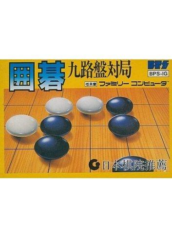 Igo: Kyū Roban Taikyoku