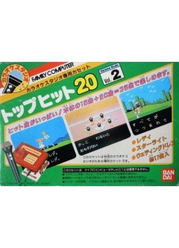 Karaoke Studio Senyou Cassette Vol. 2