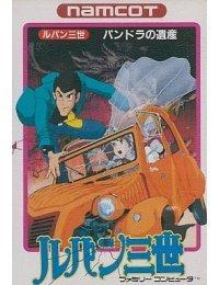 Lupin III Sansei: Pandora No Isan