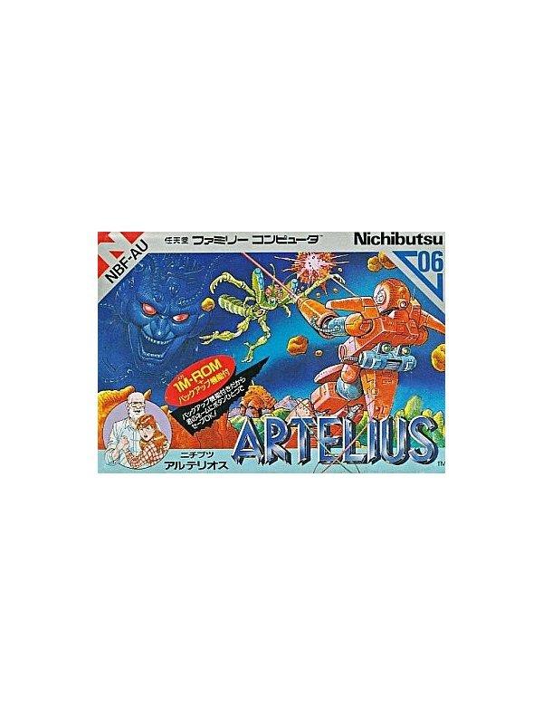 Artelius