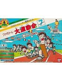 Family Trainer: Daiundōkai