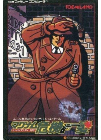 Magnum Kiki Ippatsu: Empire City 1931