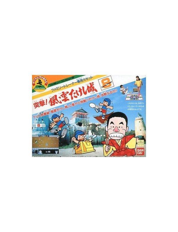 Family Trainer: Tostugeki! Fuuun Takeshi Shiro