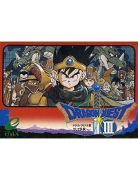 Dragon Quest III: And thus into Legend...