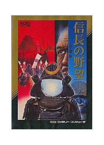 Nobunaga no Yabou: Zenkokuban
