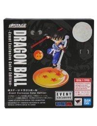 Tamashii Stage Dragon Ball -Event Exclusive Color Edition-