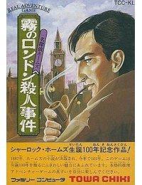 Meitantei Holmes: Kiri no London Satsujin Jiken