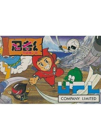 Ninja Kun: Ashura no Shou