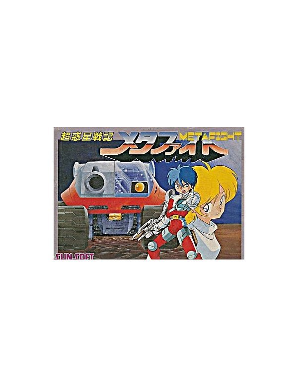 Chou-Wakusei Senki MetaFight