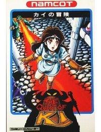 Kai no Bouken: The Quest of Ki