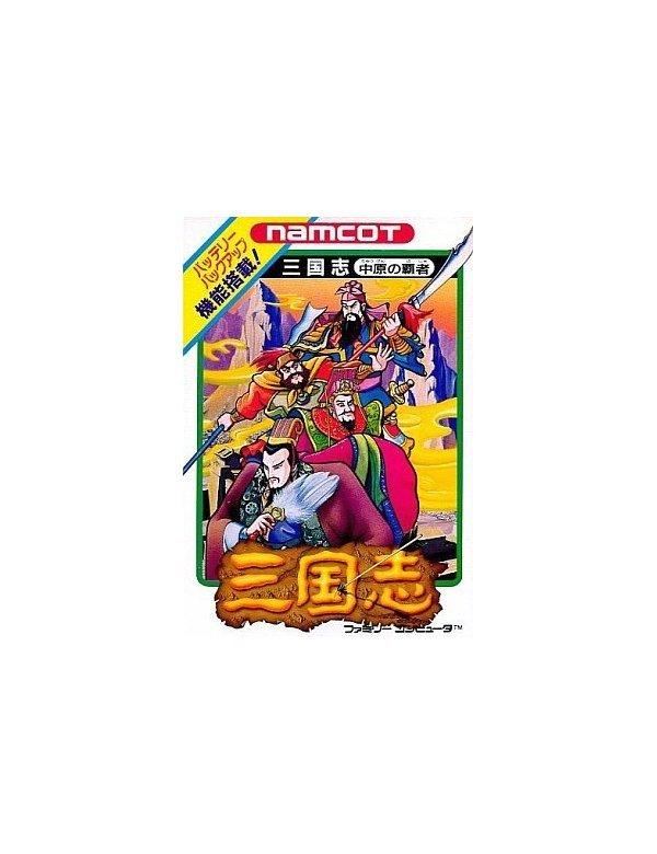 San Goku Shi: Chuugen no Hasha