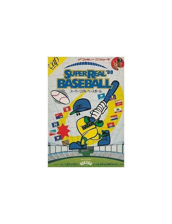 Super Real Baseball '88