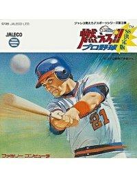 Moero!! Pro Yakyuu '88