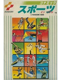 Konami Sports in Seoul